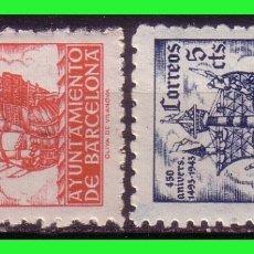 Sellos: BARCELONA 1943 450 ANIVº LLEGADA DE COLÓN, EDIFILNº 49 Y 50 *. Lote 171838124