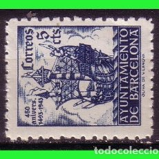 Sellos: BARCELONA 1943 450 ANIVº LLEGADA DE COLÓN, EDIFILNº 50 IT * * VARIEDAD. Lote 171838249