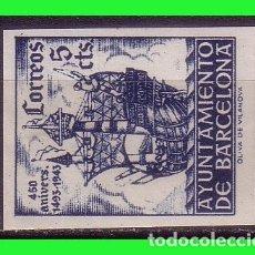 Sellos: BARCELONA 1943 450 ANIVº LLEGADA DE COLÓN, EDIFILNº 50S *. Lote 171838303