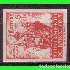 Sellos: BARCELONA 1943 450 ANIVº LLEGADA DE COLÓN, EDIFILNº 49S *. Lote 171838318