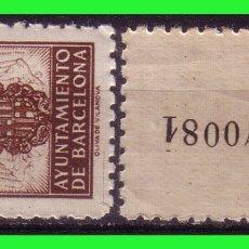 Sellos: BARCELONA 1944 ESCUDO NACIONAL Y DE LA CIUDAD, EDIFILNº 55NA * * VARIEDAD. Lote 171838500