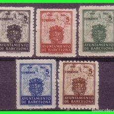 Sellos: BARCELONA 1944 ESCUDO NACIONAL Y DE LA CIUDAD, EDIFILNº 55 A 59 * * . Lote 171838540
