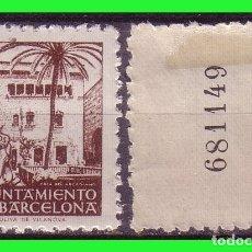 Sellos: BARCELONA 1945 CASA DEL ARCEDIANO, EDIFILNº 66NA * VARIEDAD. Lote 171838737