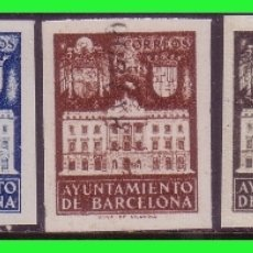 Sellos: BARCELONA, 1942 FACHADA DEL AYUNTAMIENTO, EDIFIL Nº 33S A 37S (*) COMPLETA. Lote 171991852