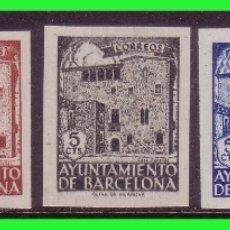 Sellos: BARCELONA, 1942 CASA PADELLAS, EDIFIL Nº 42S A 46S (*) COMPLETA. Lote 171991940