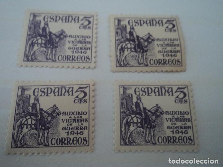 4 UNIDADES ESPAÑA 1946 AUXILIO A LAS VICTIMAS DE LA GUERRA 5 CTS. NUEVOS (Sellos - España - Estado Español - De 1.936 a 1.949 - Nuevos)