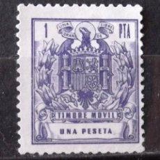 Sellos: TIMBRES, 1 PTA. USADO, SIN MATASELLAR. ESTADO ESPAÑOL.. Lote 172204372