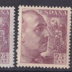 Sellos: SS1-FRANCO EDIFIL 1048 /1048A LILA OSCURO + VARIEDADES ** SIN FIJASELLOS . BUENA CALIDAD. Lote 172247907