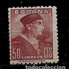 Francobolli: ESTADO ESPAÑOL - DIA DEL SELLO - FIESTA DE LA HISPANIDAD - EDIFIL 1002 - 1946. Lote 172298314