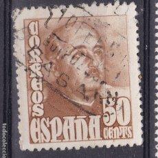 Sellos: SS10- FRANCO MATASELLOS CAJA POSTAL BEASAIN GUIPUZCOA . Lote 172310908