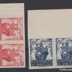 Sellos: 1943 450º ANIVER. LLEGADA COLON A BARCELONA EDIFIL 49S/50S** VC 200,00€ PAREJA. Lote 168346790