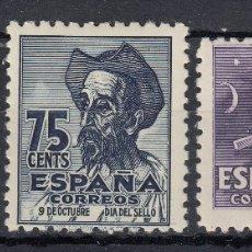 Sellos: 1947 EDIFIL 1012/14* NUEVOS CON CHARNELA. CERVANTES. Lote 172334418