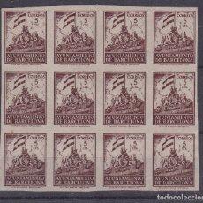 Sellos: SS49- AYUNTAMIENTO BARCELONA EDIFIL 27S. BLOQUE DE 12 SIN DENTAR. PAPEL GRIS(*) . 240 EUROS . Lote 172335150