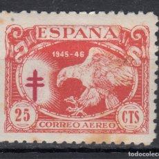 Sellos: 1945 EDIFIL 997* NUEVO CON CHARNELA.CORREO AEREO PRO TUBERCULOSOS. Lote 172339452