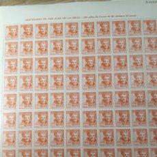 Sellos: 100 SELLOS ESPAÑA AÑO 1942 EDIF.955 VALOR 420 EUROS. Lote 172428872
