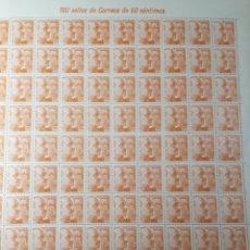 Sellos: 100 SELLOS FRANCO AÑO 1949 EDIF. 1054. Lote 172584459