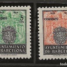 Sellos: R7/ BARCELONA 1943, MNH**, LLEGADA DE COLON A BARCELONA, SH51/52. Lote 172653742