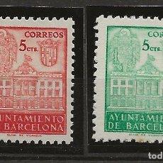Sellos: R7/ BARCELONA 1942, SH 38/39, MNH**, ANIV. LIBERACION BARCELONA. Lote 172653850
