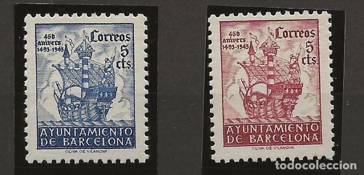 R7/ BARCELONA MNH**, AYUNTAMIENTO DE BARCELONA (Sellos - España - Estado Español - De 1.936 a 1.949 - Nuevos)