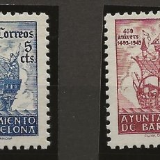 Sellos: R7/ BARCELONA MNH**, AYUNTAMIENTO DE BARCELONA. Lote 172653963