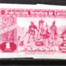 Sellos: HUÉRFANOS CORREOS, VIÑETAS, 1 PTA., TRES VIÑETAS NUEVAS, SIN CH.. Lote 172756985