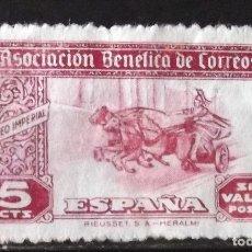 Sellos: HUÉRFANOS CORREOS, VIÑETAS, 5 CTS., USADA, SIN MATASELLAR.. Lote 172757203