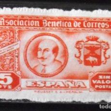 Timbres: HUÉRFANOS CORREOS, VIÑETAS, 5 PTAS., NUEVA, SIN CH.. Lote 172757480