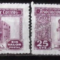 Sellos: HUÉRFANOS CORREOS, VIÑETAS, 25 CTS., DOS VIÑETAS USADAS, SIN MATASELLAR.. Lote 172757639