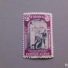 Sellos: ESPAÑA - 1940 - EDIFIL 904 - MNH** - NUEVO - XIX CENTENARIO DE LA VENIDA DE LA VIRGEN DEL PILAR.. Lote 172841813