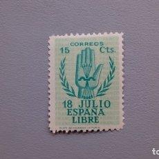 Sellos: ESPAÑA - 1938 - ESTADO ESPAÑOL - EDIFIL 851 - MNH** - NUEVO - CENTRADO - LUJO.. Lote 172843343