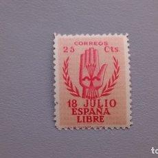 Sellos: ESPAÑA - 1938 - ESTADO ESPAÑOL - EDIFIL 852 - MNH** - NUEVO - CENTRADO - LUJO.. Lote 172843452