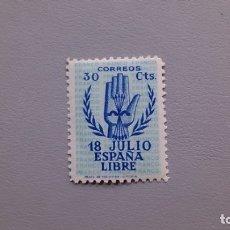 Sellos: ESPAÑA - 1938 - ESTADO ESPAÑOL - EDIFIL 853 - MNH** - NUEVO - CENTRADO - LUJO.. Lote 172843603