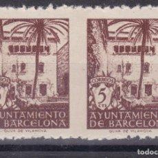 Sellos: CC10- AYUNTAMIENTO BARCELONA EDIFIL 66. PAREJA VARIEDAD SIN DENTADO VERTICAL (*) SIN GOMA . Lote 172854823