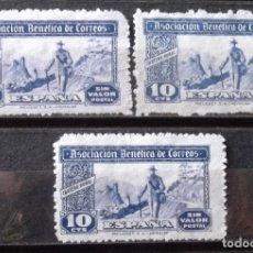 Sellos: HUÉRFANOS CORREOS, VIÑETAS, 10 CTS., TRES USADAS, SIN MATASELLAR. CARTERO RURAL.. Lote 172875698
