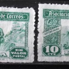 Sellos: HUÉRFANOS CORREOS, VIÑETAS, 10 CTS., DOS USADAS, SIN MATASELLAR. CARTERO RURAL.. Lote 172875810