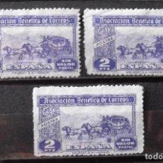 Sellos: HUÉRFANOS CORREOS, VIÑETAS, 2 PTAS., TRES USADAS, SIN MATASELLAR. POSTAS.. Lote 172875828