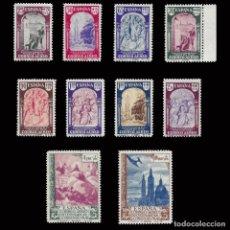 Sellos: SELLOS. ESPAÑA. 1940. XIX CENT. VIRGEN PILAR ZARAGOZA.SERIE NUEVO**.EDIFIL 904-913. Lote 172908738