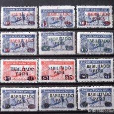 Timbres: HUÉRFANOS CORREOS, VIÑETAS, HABILITADAS, DOCE NUEVAS, SIN CH. LAS DE LA FOTO. CARTERO RURAL.. Lote 172925982