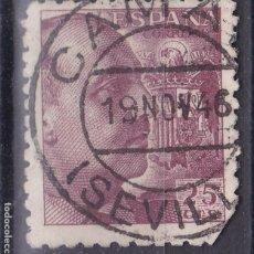 Sellos: CC16- FRANCO MATASELLOS FECHADOR CAMAS SEVILLA. Lote 173026732