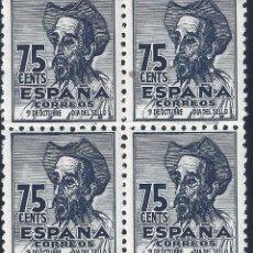 Sellos: EDIFIL 1013 CENTENARIO DEL NACIMIENTO DE CERVANTES 1947 (VARIEDAD...1013T Y 1013M). LUJO. MNH **. Lote 173210145
