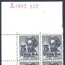 Sellos: EDIFIL 1013 CENTENARIO DEL NACIMIENTO DE CERVANTES 1947 (VARIEDAD...1013T Y 1013M). LUJO. MNH **. Lote 173231663