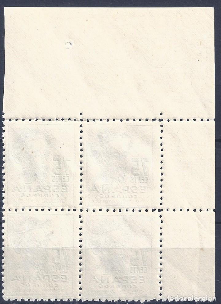 Sellos: EDIFIL 1013 CENTENARIO DEL NACIMIENTO DE CERVANTES 1947 (VARIEDAD...1013T Y 1013M). LUJO. MNH ** - Foto 2 - 173231663