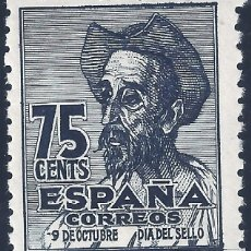 Sellos: EDIFIL 1013 CENTENARIO DEL NACIMIENTO DE CERVANTES 1947 (VARIEDAD...1013M). LUJO. MNH **. Lote 173345588