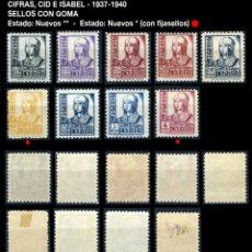 Sellos: SERIE INCOMPLETA - EDIFIL 814/831 - CIFRAS, CID E ISABEL - 1937/1940. Lote 173515753
