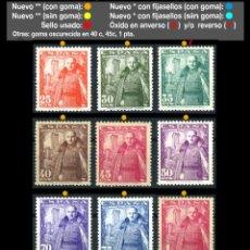 Sellos: SERIE INCOMPLETA - EDIFIL - 1024/1032 - GENERAL FRANCO Y CASTILLO DE LA MOTA 1948/1954 - REF710. Lote 173518875