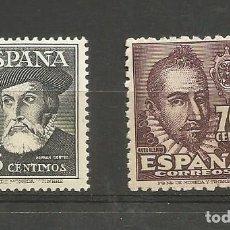 Sellos: ESPAÑA.EDIFIL Nº !035/1036 **,SERIE COMPLETA.P.CATÁLOGO 5,85 €.. Lote 173533522