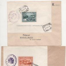 Sellos: ESPAÑA=CARTAS CON HOJAS BLOQUES TOLEDO ALZAMIENTO_ VER 2 FOTOS. Lote 173648689