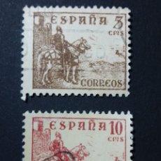 Sellos: EDIFIL 1044T Y 1045T. CID. VARIEDAD CATALOGADA. LA 2A R DE CORREOS PARECE UNA P. USADOS.. Lote 173966009