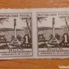 Sellos: SELLOS 1947 MUTUALIDAD POSTAL. Lote 174197474