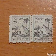 Sellos: SELLOS 1949 MUTUALIDAD POSTAL. Lote 174197594